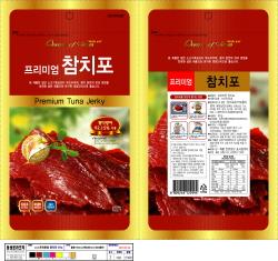 Premium tuna jerky