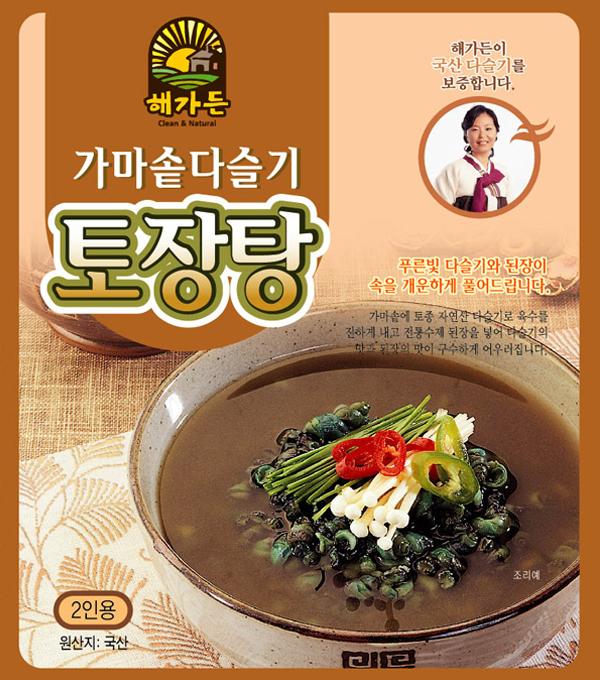 Cauldron Gastropod Tojang Tang (600g x 5 packs)  Made in Korea