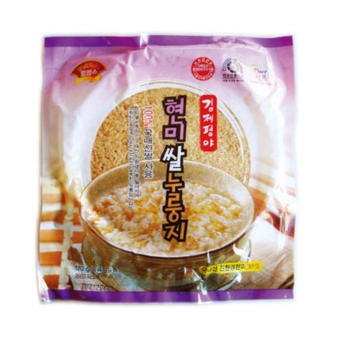Brown Rice Racker  Made in Korea