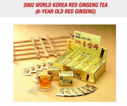 Red-G Tea  Made in Korea