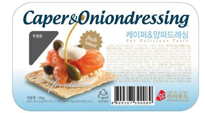 Caper & Onion Dresssings