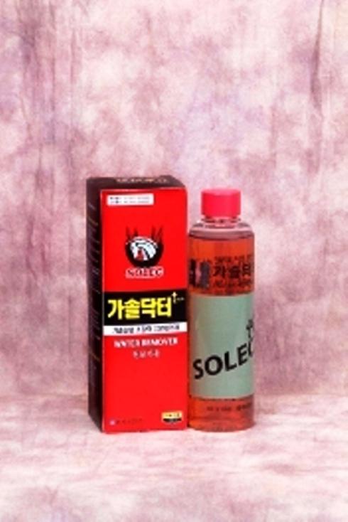 Gasol Doctor  Made in Korea