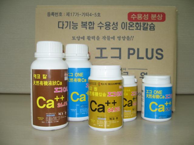 Ca++ ionized calcium powder  Made in Korea