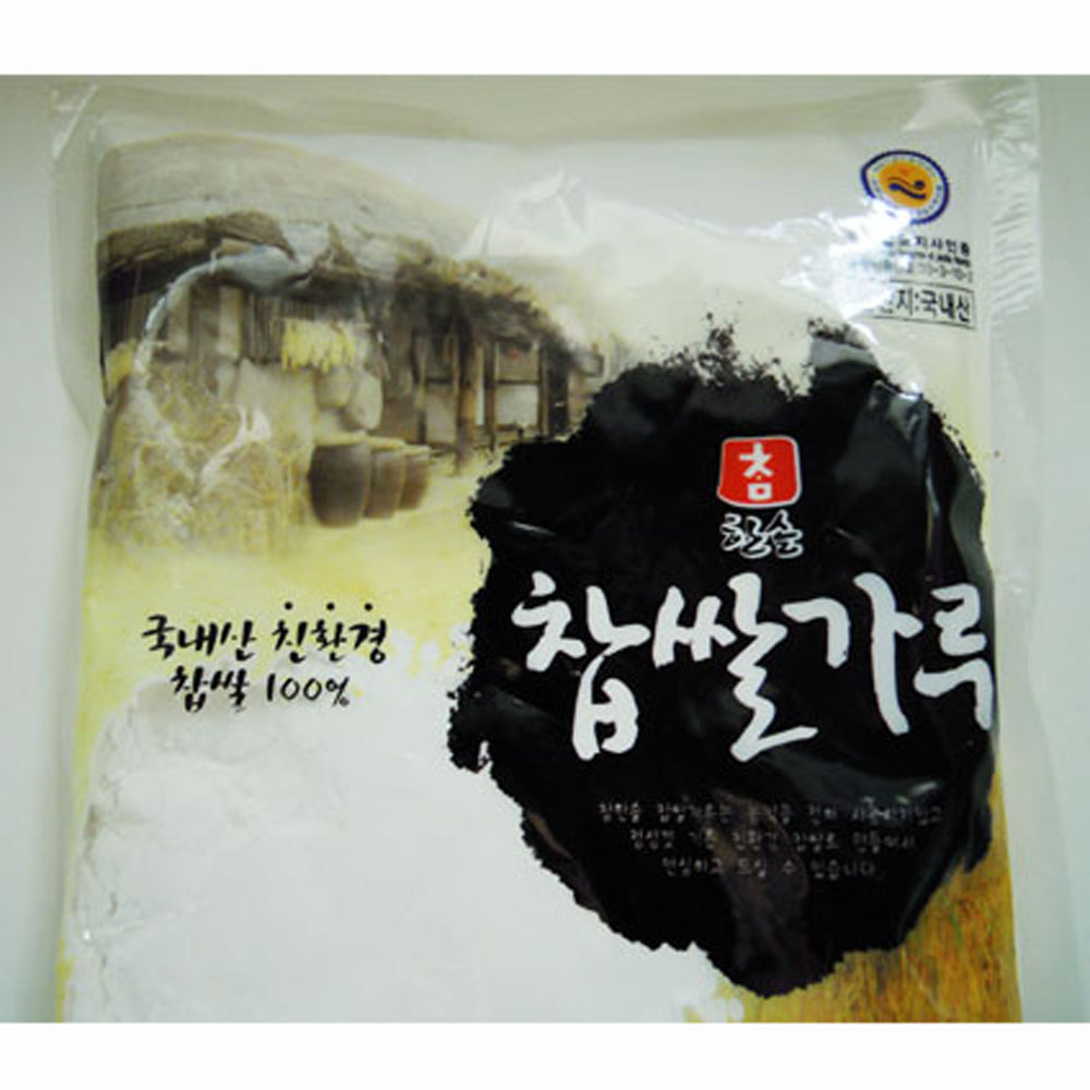 Chamhansol organic rice powder