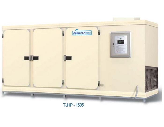 Cool Air dehumidifier/dryer  Made in Korea