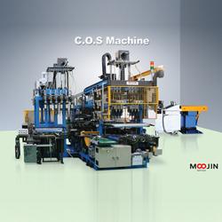 Rotary type COS Machine - 6 X 1 Type  Made in Korea
