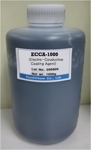 Electroconductive Coating Adhesive  Made in Korea
