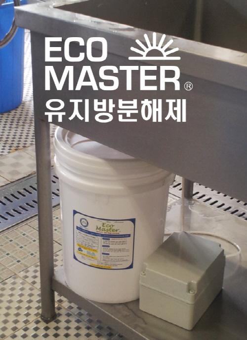 ECOMASTER  Made in Korea