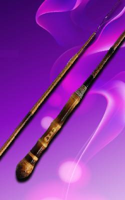 Taegeuk Fishing Rod