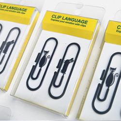Clip Language