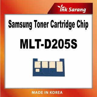 Replacement toner chip for samsung MLT-D205S  Made in Korea