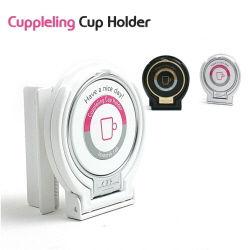 CUPLEING
