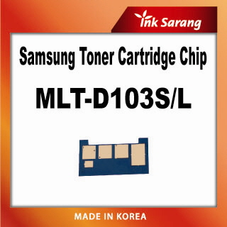 Toner Chip for samsung MLT-D103 made in Korea