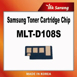 Toner chip for samsung MLT-D108  Made in Korea