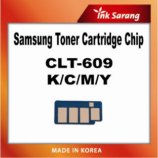 Toner chip for samsung CLT-609 Color