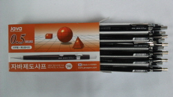 Jedo Sharp Pencil (12pcs)  Made in Korea