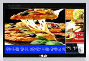 Shop display TV  Made in Korea