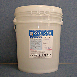 Pollution-Proof Preventing Paint for Films / SC667