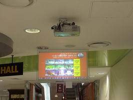 LUMIN 2Way screen  Made in Korea