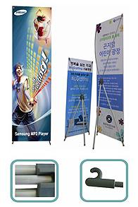 Banner stand  Made in Korea
