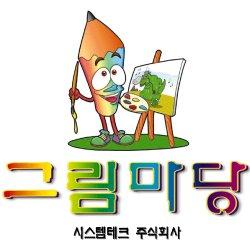 GRIMADANG(PICTURE GARDEN)  Made in Korea