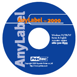 AnyLabel for Windows ver 2001  Made in Korea