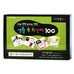 Korean – English vocabulary card (100 unit)  Made in Korea