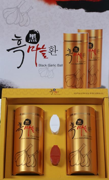 Black Garlic Pills (2 pills in a box)  Made in Korea