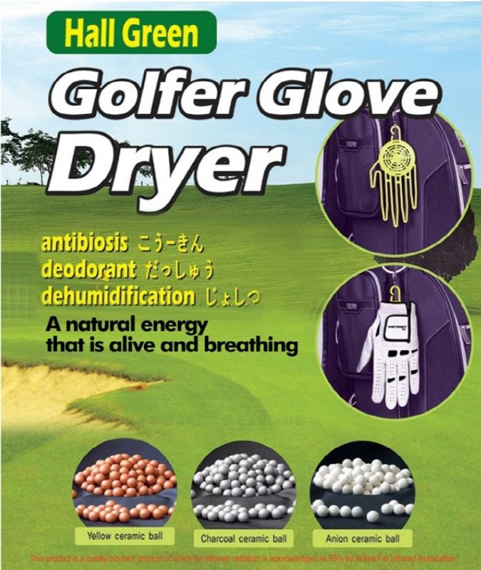 Golfer Glove dryer  Made in Korea