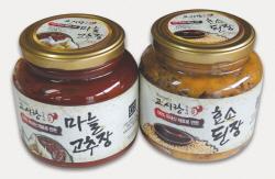 Fermented garlic honey red pepper paste  Made in Korea