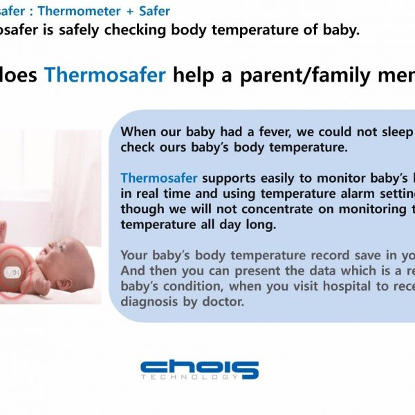 temperature-safer-thermosafer-xst200-korean-health-care-2