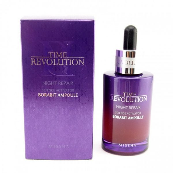 misha-night-repair-science-revolution-activator-ampoule-50ml-4