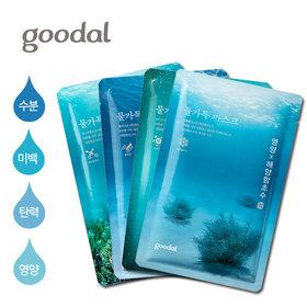 goodalwaterfullmask