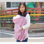 breast-feeding-pink1